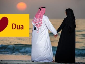 Dua To Bring Husband And Wife Closer