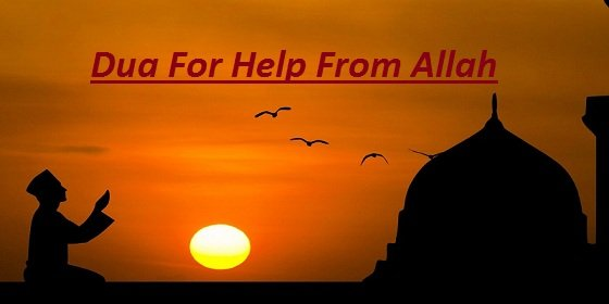 Dua For Help From Allah