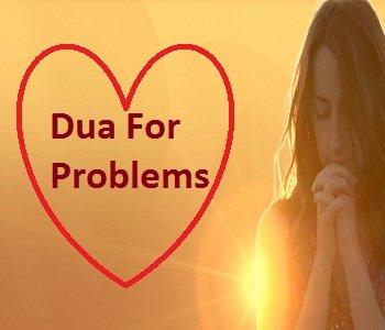 dua for problems