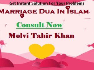 Islam Dua For Marriage
