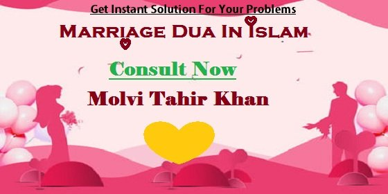 Islam Dua For Marriage