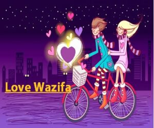 Powerful Wazifa For Urgent Marriage