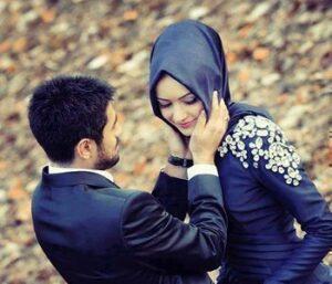 Surah To Make Someone Love You