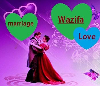 Wazifa For Getting Married Fast