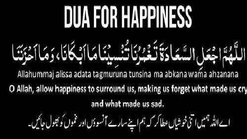 Dua For Happiness and Success