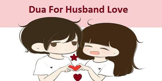 Dua To Get Husband Love